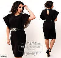 Нарядное женское платье креп-вискоза-стрейч размеры 46, 48, 50, 52, 54, 56