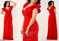 Длинное коралловое вечернее платье креп-стрейч размеры 44, 46, 48, 50, 52, 54, 56, 58