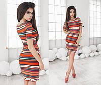 Летнее цветное платье в полоску