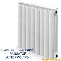 Радиатор биметаллический АЛТЕРМО ЛРБ - ПОЛТАВА