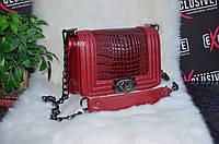 Стильная сумка Шанель Бой. Бордовая.