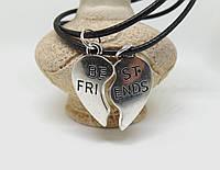 Двойной кулон Best Friends Серебро для лучших друзей и подруг