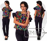 Костюм: блузка цветная + брюки. Разные цвета