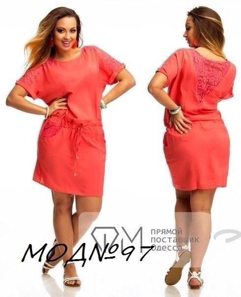 Летние платья на 50-52 размер