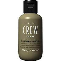 American Crew Shave Масло для бритья American Crew Lubricating Shave Oil