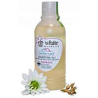 White Mandarin Детский шампунь для волос и гель для душа 2в1
