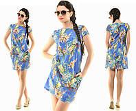 Платье женское летнее шелковое Синее