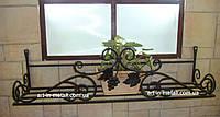 """Кованый цветочник на окно """"Кисть винограда"""""""