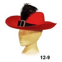 "Шляпа ""Мушкетер"" (флибустьер) красная."