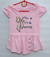 Летнее платье для девочки 5-8 лет KING розовое