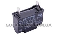 Конденсатор для кондиционера 2uF 370V 3H01487G