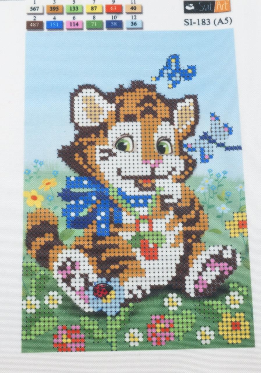 Схема для вышивки 1521 формат а5 тигрик (товар при заказе о.