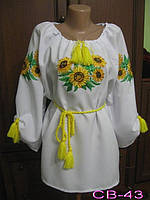 Женская вышиванка Подсолнухи.