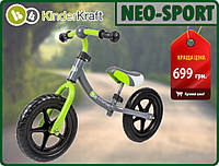 Велосипед біговий дитячий KinderKraft 2WAY велобег