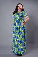 Женское длинное платье с модным принтом желтое - электрик