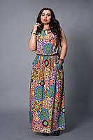 Женское длинное платье с модным принтом  круги