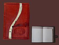 Записная книжка с кожаным алфавитным указателем