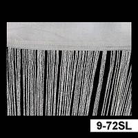 Светло-серая штора с люрексом из нитей (кисея, нитяные шторы) 290 х 100 см