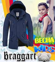 Весенняя/осенняя демисезонная детская куртка