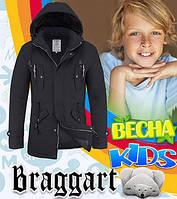 Демисезонная куртка на мальчика купить