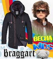 Детская курточка парка в Украине