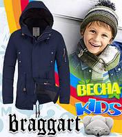 Детская куртка ветровка на мальчика