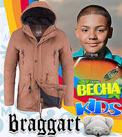 Весенняя куртка для мальчиков