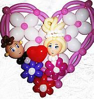 Сердце с женихом и невестой Подарок на свадьбу
