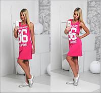 Розовое легкое платье бони и клайд