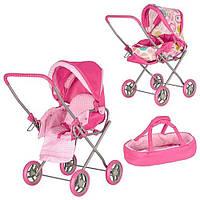 Красивая коляска для кукол Melogo 9391: люлька, прогулочная, ремни безопасности, 60х35,5х67,5 см