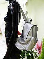 Серебряный маленький рюкзак из итальянской эко-кожи