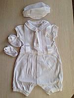 Крестильный набор для мальчика Лето, 8тк011