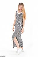 Платье женское, длинное, летнее, в полоску, размер  44, 46, 48
