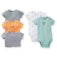 Детские боди с коротким рукавом для новорожденных и малышей Набор 5 шт Carter's (США)