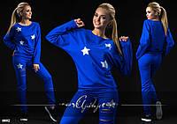 Синий спортивный костюм звезды