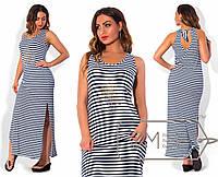"""Женское длинное платье большого размера в полоску """"Морячка"""""""