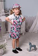 Детский джинсовый сарафан 98-134