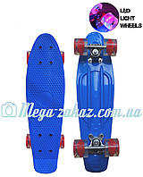 Скейтборд/скейт пенни борд (Penny Board) со светящимися колесами: 5 цветов в ассортименте