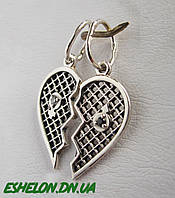 Подвески серебряные Две Половинки Сердца