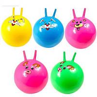 Мяч для фитнеса детский ПВХ M00701 (наличие цвета уточняйте)