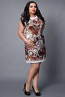 Атласное платье в больших размерах