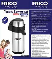 Термос вакуумный с помпой 4 л Frico FRU-248
