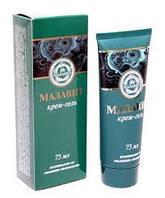 """Натуральный крем """"Малавит"""" - для ухода за проблемной кожей  (75 мл)"""