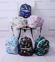 """Маленький рюкзак """"Аквариум"""""""