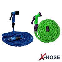 Шланг для полива Xhose 60м с распылителем