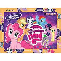 Игра малая настольная Мои любимые пони Danko toys 01149