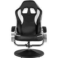 Геймерское кресло для отдыха черно-белое