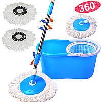 Ведро со шваброй и отжимом Magic Mop 360 (Меджик Моп) + 2 насадки из микрофибры