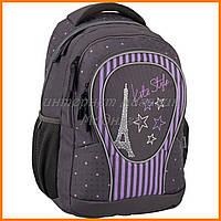 "Интернет магазин портфели для школы | Рюкзак ""KITE"" Style 853, арт. K16-853L-1301"