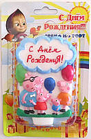 """Свеча для торта """"Свинка Пеппа"""" на русском языке."""